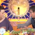「マツコの知らない世界」山菜アドバイザー1号の荻田毅さん