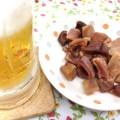 広島名物のおつまみ『せんじ肉』でお酒のみすぎちゃう!