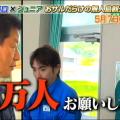 濱口&ジュニア、無人島で猿島レストラン計画中!【いきなり!黄金伝説。】