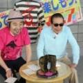落楽マニアの石井さんが語る片手袋への思い【タモリ倶楽部】