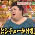 【マツコ&有吉の怒り新党】シチューご飯と有吉父の幽霊証明方法