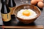 吉田ふるさと村の卵かけご飯専用醤油『おたまはん』について知りたい!