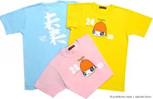 35_tshirt