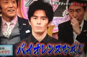 伊藤英明は水オタクでちゅうえいが好き!三池崇史監督としゃべくりに登場